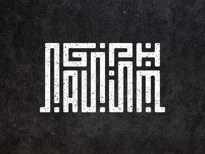 Лабиринт / Labyrinth brand lettering logo letter lettering labyrinth grunge mark graphic logo branding