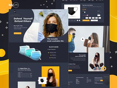 Mask Introduction website. landingpage app landing page design illustration website web branding ux ui design
