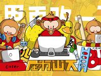 程序猿的日常