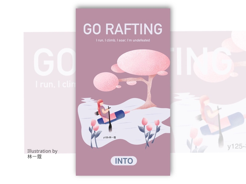 rafting banner open screen illustration