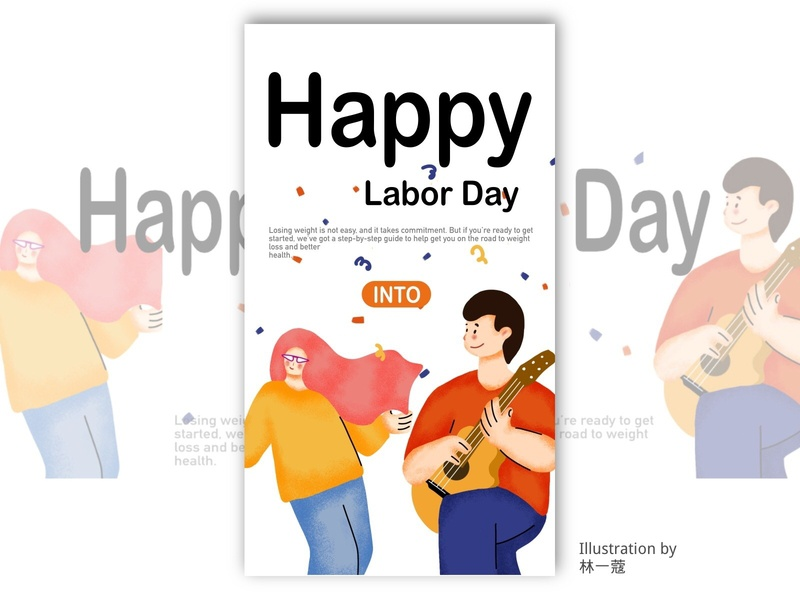 labor day labor day banner open screen illustration