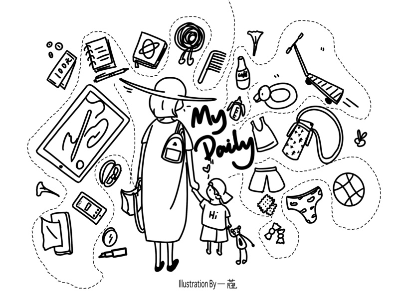 go out with my son parent-child lineart doodles illustration