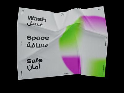 NB compagne typography design color branding