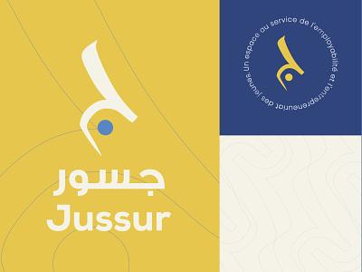 Jussur illustration typography design color branding