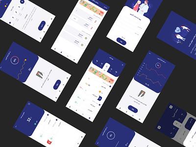 Medical App - Persian Version mobile app mobile blue coronavirus virus corona doctor medicine medical adobe xd  photoshop  ui ux adobe xd ux ui design
