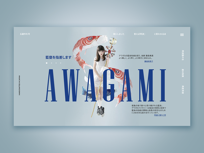 06 Awagami Factory Redesign paper design asian ui ux typography