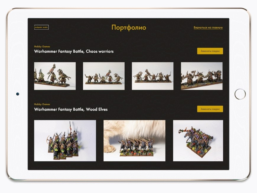 Gallery for Wargaming miniatures wargaming order form design website warhammer miniatures portfolio adobe xd