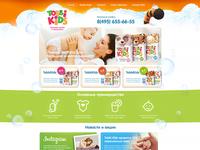 Сhildren washing powder website design