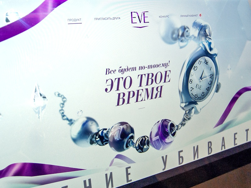 tick-tock webdesign watches charms diamonds luxury 3d time