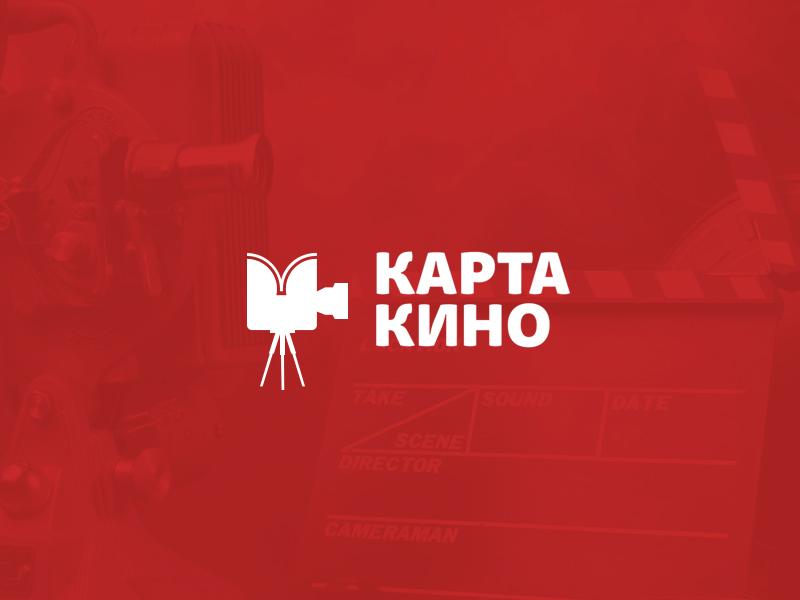 logotype version moscow map red cinema logotype
