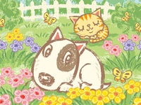 Dog And Cat In Garden