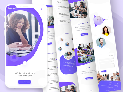 Responsive Landing Page consept homepage landing page landing page concept landing page design responsive uidesign ui ux uxui design web web landing page adobe app design website awsome