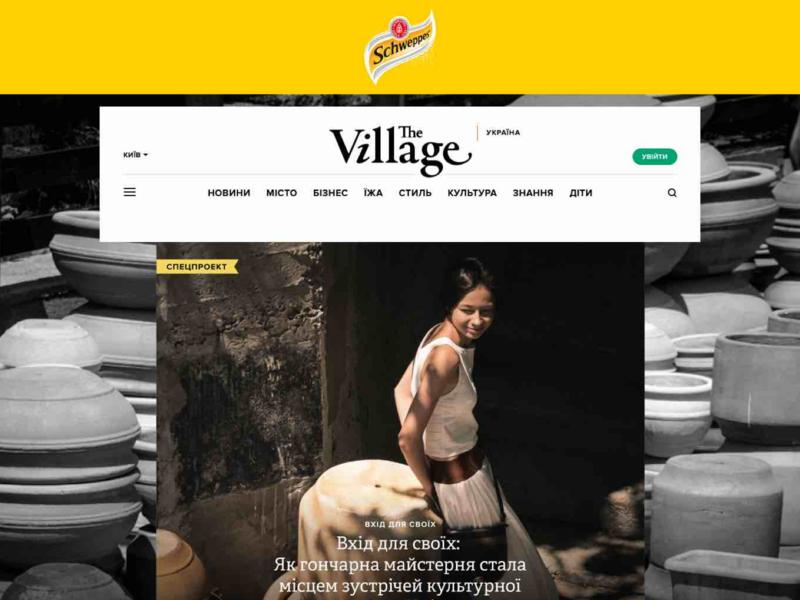 Schweppes Promo: Dnipro design brand branding visual graphic website typography digital web