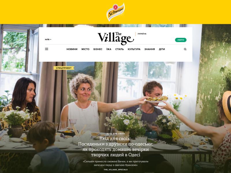 Schweppes Promo: Odessa advertising promo animation graphic brand branding design visual website typography digital web