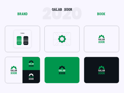 QALAB XOOR Brand Logo