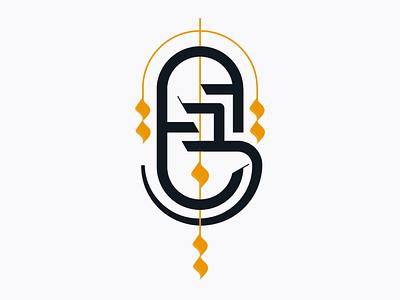 Logo Design - ييلديز logodesign arabic typography arabic logo logotype logo design creativity creative design creative logo brand identity brand design graphic design design astaamiye illustration creative branding