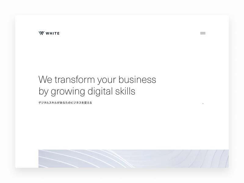 WHITE Inc. logo clean white animation ui website webdesign