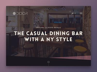 DOOR Shibuya ui webdesign pink purple dark bar website