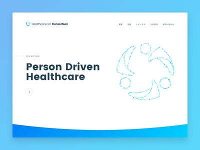 Healthcare IoT Consortium animation circle particle website webdesign clean white ui