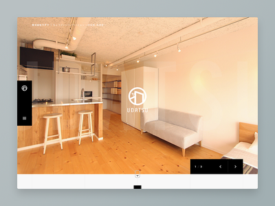 UDATSU clean svg ui animation typography webdesign website