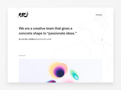 MU svg white clean ui animation website webdesign