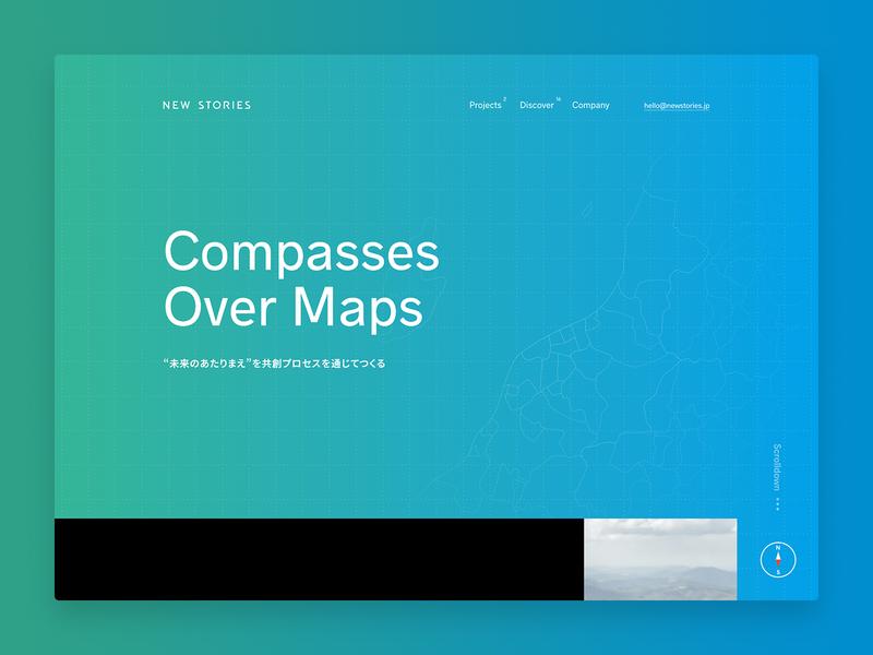 New Stories clean svg maps gradation blue green white animation ui website webdesign