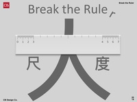 Break the Rule(r)