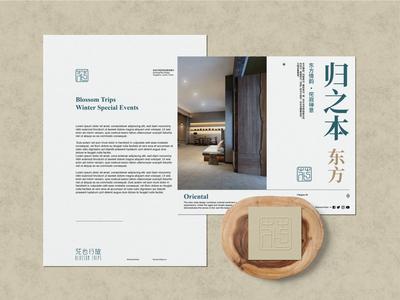 Blossom Trips Hotel Branding Pt 03