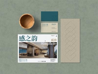 Blossom Trips Hotel Branding Pt 04