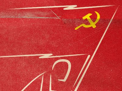 July 28 1942 poster soviet texture typography creative history world war 2
