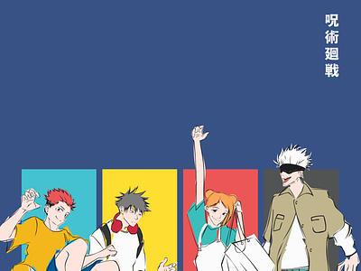 Jujutsu Kaisen Poster japan japanese art vector minimal illustrator illustration flat design