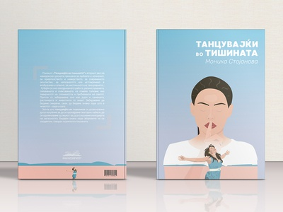 """Book Cover Redesign - Vector Graphics - """"Dancing In Silence"""""""