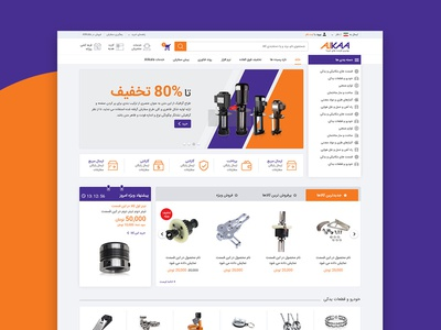Alikala online shop