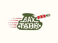 Vakh Tank