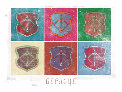 Brest Card arrow bow shield postcard coat of arms brest print lettering typography design illustration
