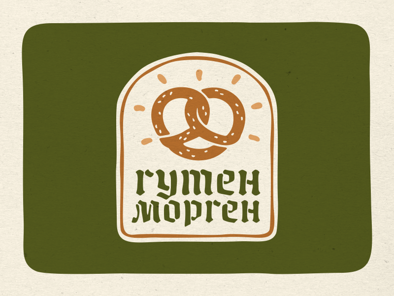 Guten Morgen By Alexander Demiduke On Dribbble