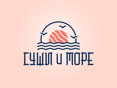 Sushi & Sea seagulls sunrise waves sushi lettering logo typography design vector illustration