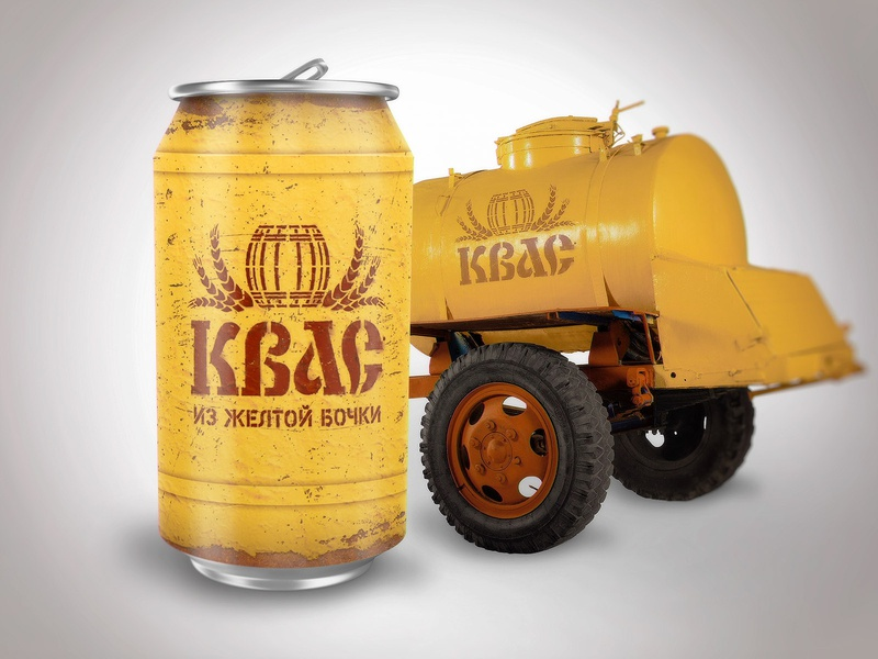Kvass from yellow barrel packaging can barrel typography logo design illustration