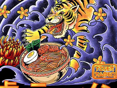 tiger ramen app design japan icon kanagawa ui ux branding tatto ramen food vector logo tshirt japanese t-shirt monster tshirtdesign polkadothero illustration