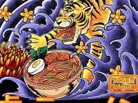tiger ramen