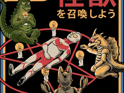 Let's Summon kaiju animation web icon ultraman japanese king of monster tatto food branding ramen logo vector japan monster t-shirt tshirtdesign godzilla polkadothero design illustration