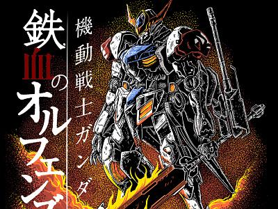Gundam Barbatos  Lupus Rex plamo barbatoslupus rex bandai metal mikazuki augus gunpla gundam manga anime otaku ibo iron blooded orphan tekkadan culture mecha giant robot japan tshirtdesign illustration polkadothero