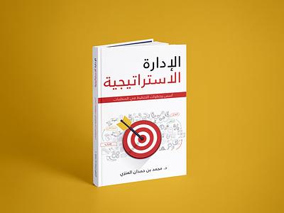 Book cover Design motion graphics graphic design 3d animation branding ui logo vector flat depression illustration design cover design cover book book cover design