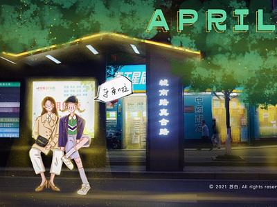 上班路上无聊的堵车时光 design  draw illustration design illustration art banner design design illustration