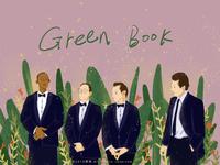 0417绿皮书