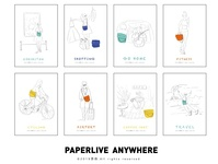 paperlive anywhere