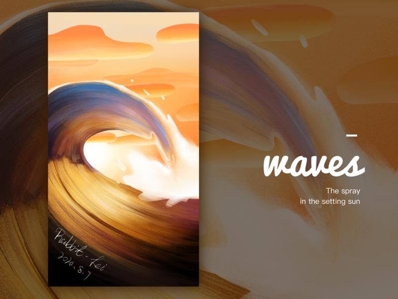 waves 手绘 插画练习 插图