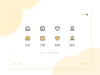 旅行app-tab图标设计