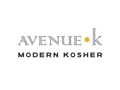 Logo for Kosher Caterer