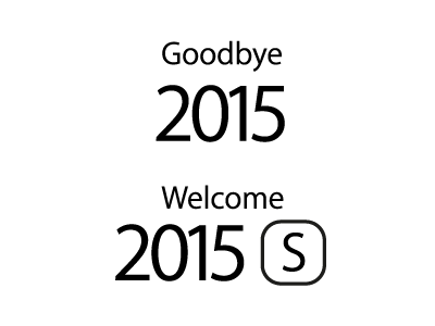 2015s 2015s new year 2016